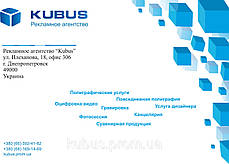 Печать на конвертах формата С5 1+0 (черно-белые односторонние)Онлайн, фото 2