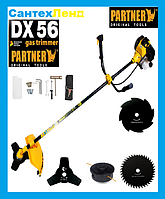 Коса бензиновая PARTNER DX 56 (3 ножа , 1 катушка)