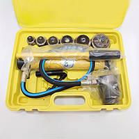 Гидравлический ручной инструмент для пробивки отверстий SYK-15 (63; 76; 80; 89; 100; 114 и квадрат 32*32)