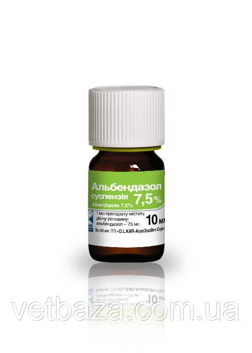 Альбендазол - 7,5% суспензия фл, 10мл O.L.KAR.