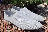 Мужские стильные туфли из перфорированной  кожи