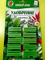 Удобрение в палочках для декоративных растений