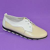 Женские туфли на шнуровке, из натуральной кожи бежевого и белого цветов. 36 размер.