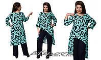 Костюм женский блузка асимметрическая и брюки