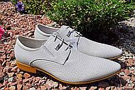 Мужские туфли из белой перфорированной кожи CARLO DELARI