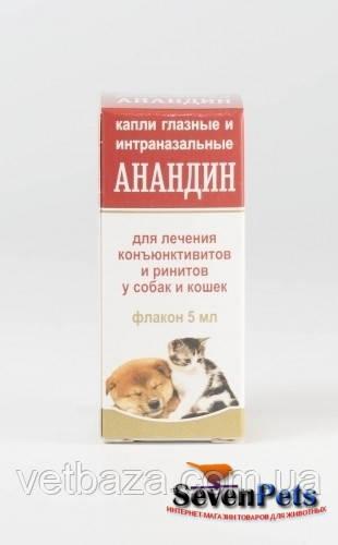 Капли Анандин оглазные,  5мл