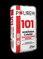 СКп-101 POLIREM Клей для плитки для внутренних и наружных работ