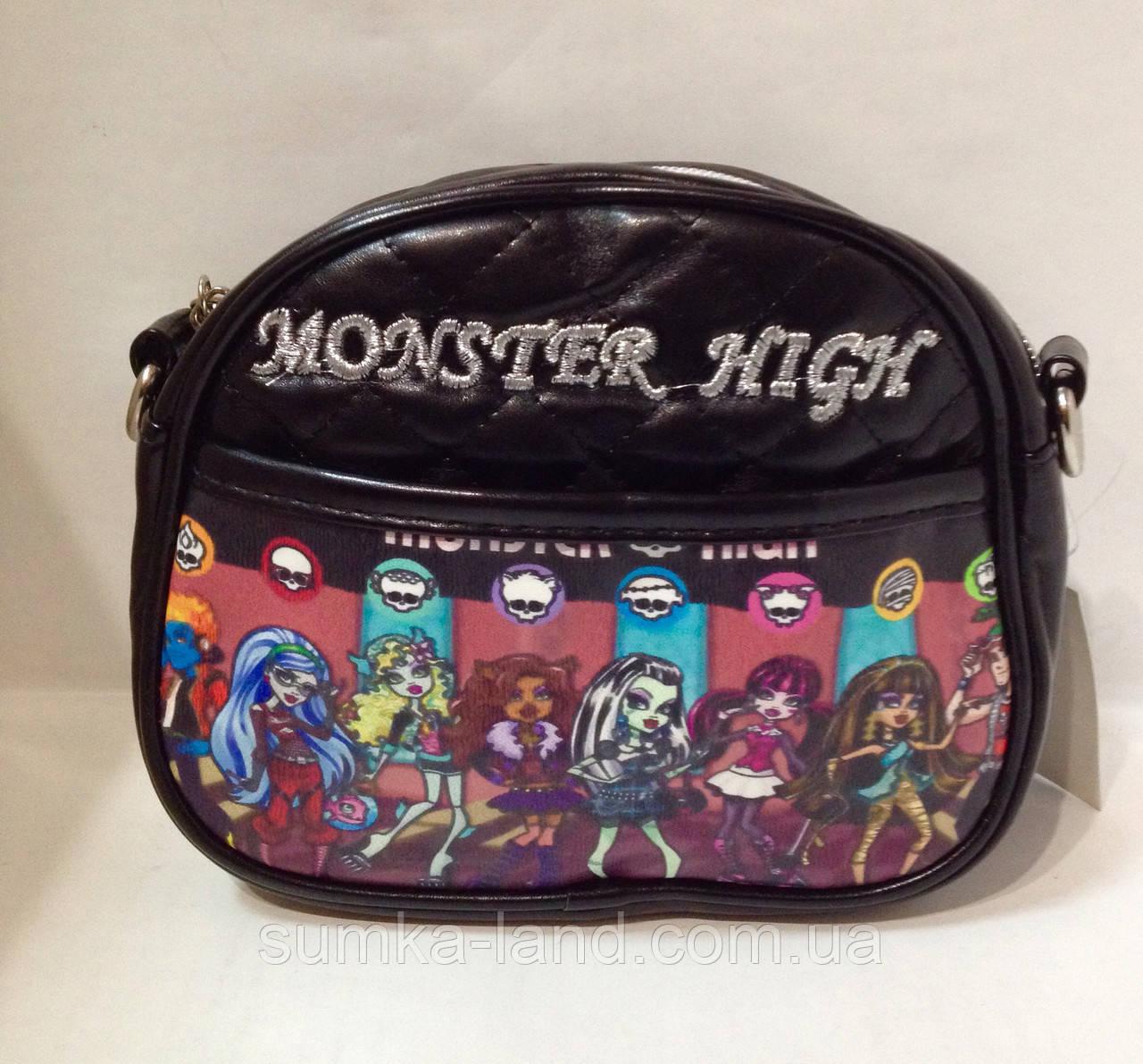 Сумка детская Monster Hight