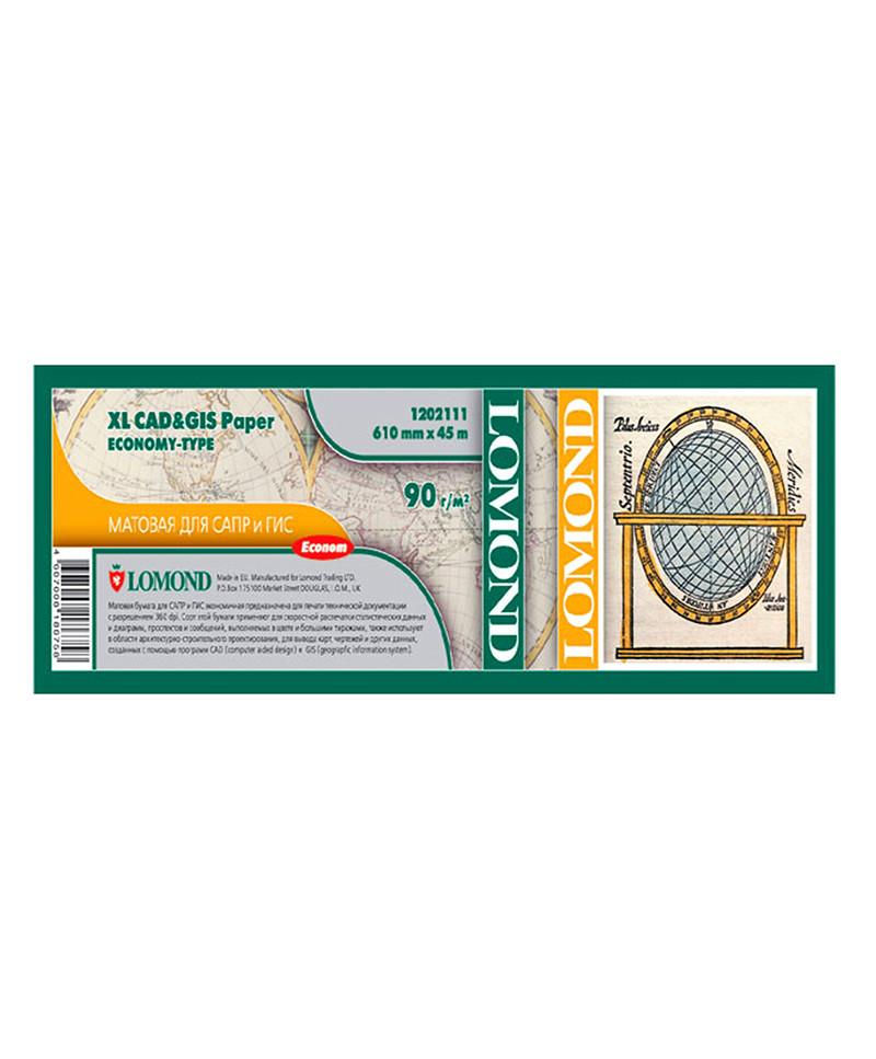 Бумага Lomond для струйных принтеров, матовая, 90 г/м2, 610 мм х 45 метров