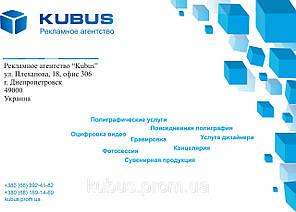 Печать на конвертах формата ТВ4 1+0 (черно-белые односторонние) Онлайн, фото 2