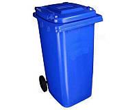 Бак для мусора пластиковый 120 л. синего цвета
