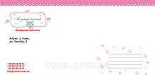 Печать на конвертах формата С6 4+4 (цветные двусторонние)Онлайн, фото 3