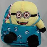 Рюкзак детский мягкий с игрушкой, фото 3