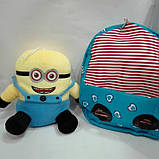 Рюкзак детский мягкий с игрушкой, фото 4
