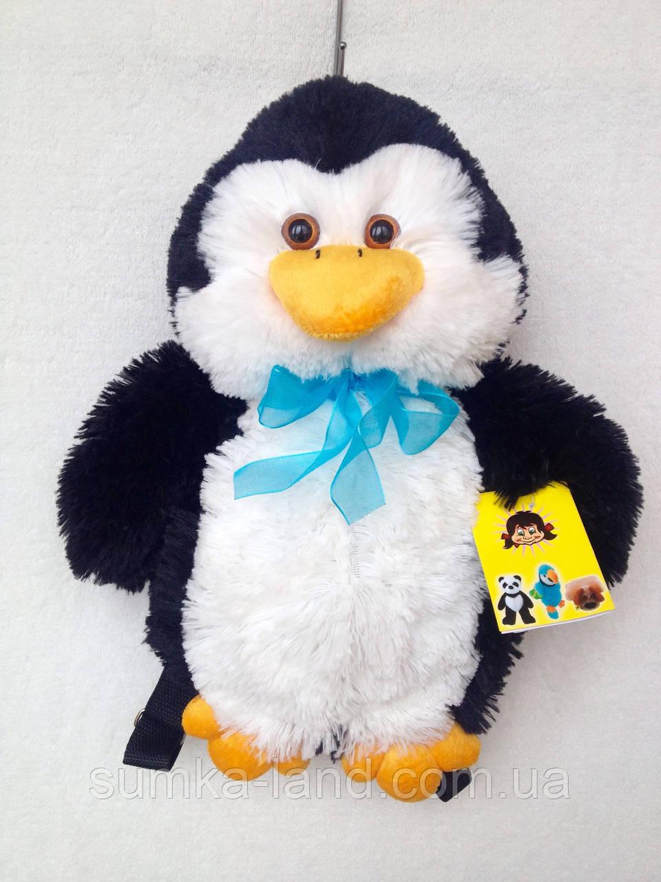 """Рюкзак - игрушка детский мягкий """"Пингвин"""""""