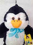 """Рюкзак - игрушка детский мягкий """"Пингвин"""", фото 2"""