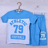 """Костюм детский """"Athletic"""" для мальчиков. 7-12 лет. Голубой меланж. Оптом"""