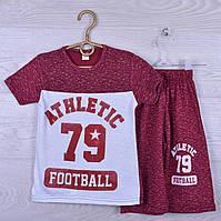 """Костюм детский """"Athletic"""" для мальчиков. 7-12 лет. Красный меланж. Оптом"""