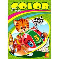 Fun Color. Транспорт (водная раскраска)