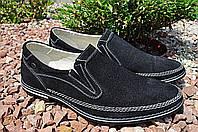 Мужские туфли комфорт из натуральной замши (РАСПРОДАЖА)