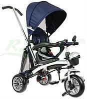 Детский велосипед Sport Trike Explorer EVA пенные колеса СИНИЙ