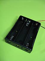 Отсек для 3 аккумуляторов 18650