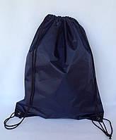 Рюкзак мешок для сменной обуви синего и чёрного цвета
