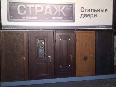 Двери входные STRAJ