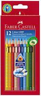 Цветные карандаши акварельные трёхгранные на 12 цветов,арт 112412