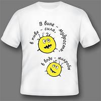 Сублимационная печать изображений на футболках