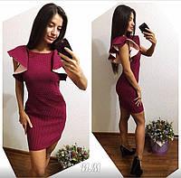 Женское красивое платье в горошек (2 цвета)