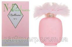 Les Pdr Ballerina  N 1  50ml  Парфюмированная вода