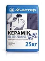 Клей для плитки Мастер «Керамік універсальний, зимова формула» 25 кг.
