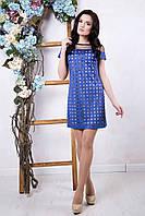 Синее женское платье Амалия ТМ Irena Richi 42-48 размеры