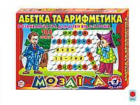"Іграшка мозаїка ""Абетка та арифметика Технок"" (104 деталі) (2223)"
