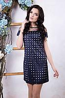 Темно-синее женское платье Амалия ТМ Irena Richi 42-48 размеры