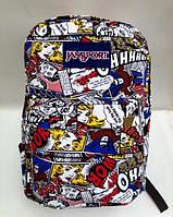 Рюкзак молодежный Комиксы с внешним и боковыми карманами