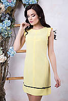 Желтое женское платье Алеся ТМ Irena Richi 42-48 размеры