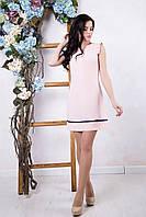 Розовое женское платье Алеся ТМ Irena Richi 42-48 размеры