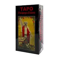 Таро Райдера Уэйта 78 карт с инструкцией