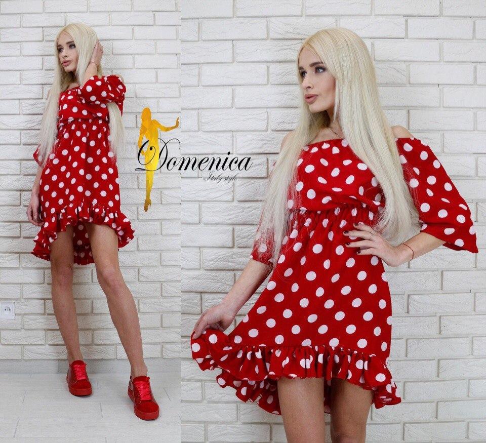 7e76d3e5e7a Красное платье короткое спереди длинное сзади — купить недорого в ...