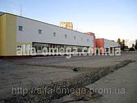 Заземление складского комплекса