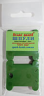 Шпули пластиковые для мулине (20 шт). Цвет - зеленый, фото 1