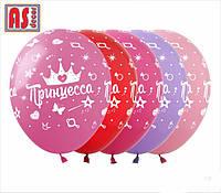 """Шарик р.12"""" 30 см - """"Принцесса"""""""