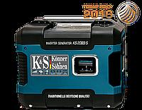 Генератор бензиновый Konner&Sohnen KS 2000i S(инверторн)
