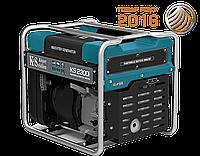 Генератор бензиновый Konner&Sohnen KS 2300i(инверторн)