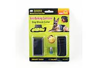 Электронный ошейник для собак «Антилай» Anti-Barking Controller