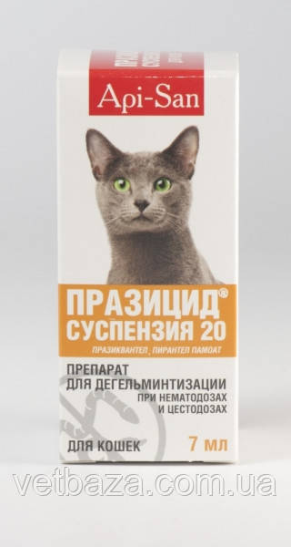 Гепатовет-суспензия для котов, 35мл Апи-сан