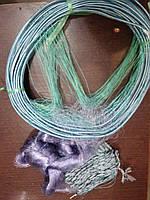 Рыболовная сеть Финка, (60,70 ячейки), трехстенная,для промышленного лова