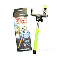 Монопод Kjstar Volume Key Cable Selfiepod Z07-7   Палка для селфи